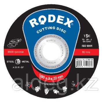 Отрезной диск по металлу Rodex 115*3*22 mm