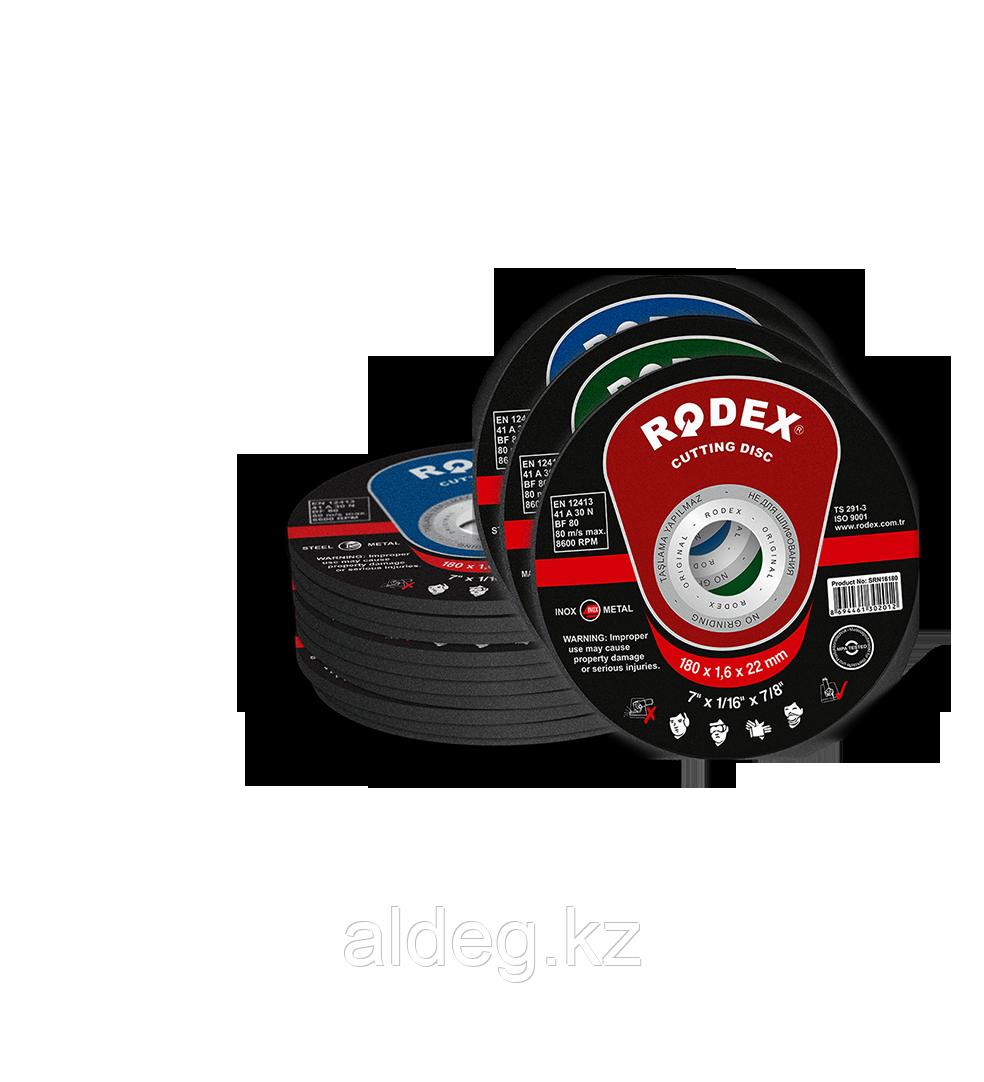 Шлифовальный диск по Металлу Rodex 115*6*22 mm