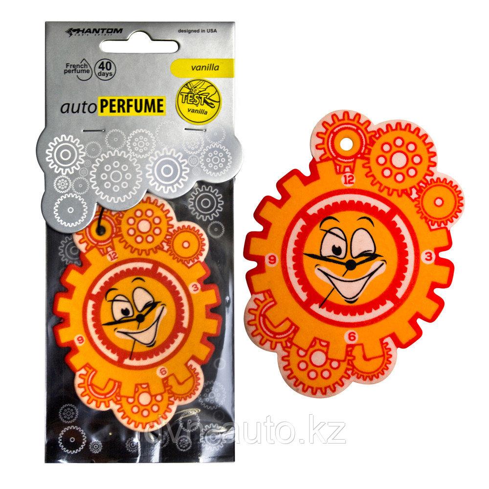 Ароматизатор Auto Perfume design A  РН3555 3556 3557 3559