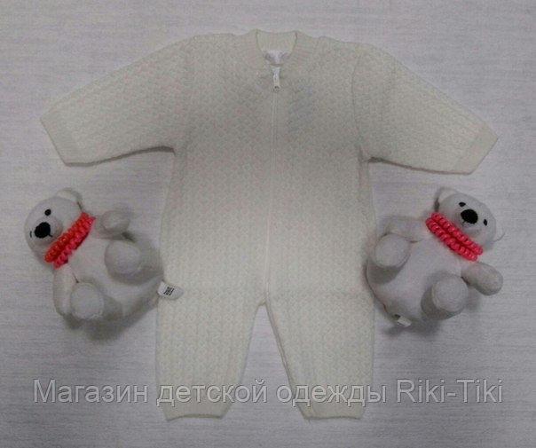 Белый вязанный  комбинезон для малышей
