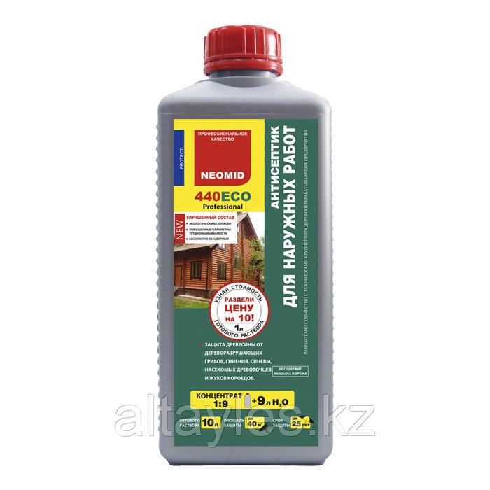 Антисептик для наружных работ NEOMID 440 ECO (1 литр)