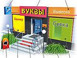 Наружная реклама Астана, фото 2