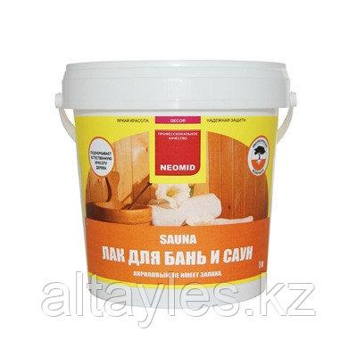 Лак для бань и саун NEOMID SAUNA (1 литр)