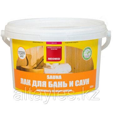 Лак для бань и саун NEOMID SAUNA (2,5 литра)