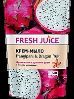 Крем-мыло Frangipani & Dragon fruit дой пак