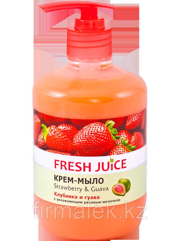 Крем-мыло c молочком  Strawberry & Guava