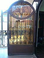 Дверь ДМС