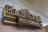 Объемные буквы Астана, фото 6