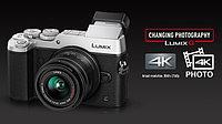 Panasonic DMC-GX8KEE-S системный фотоаппарат с объективом, фото 1