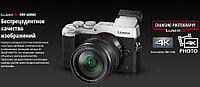 Panasonic DMC-GX8HEE-S фотокамера с объективом, фото 1