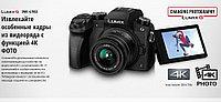 Panasonic DMC-G7KEE-S фотоапарат серебристный с видео, фото 1