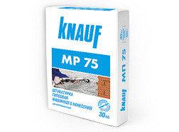 """Машиная Штукатурка на гипсовой основе """"МР-75"""" Knauf 30кг, фото 2"""