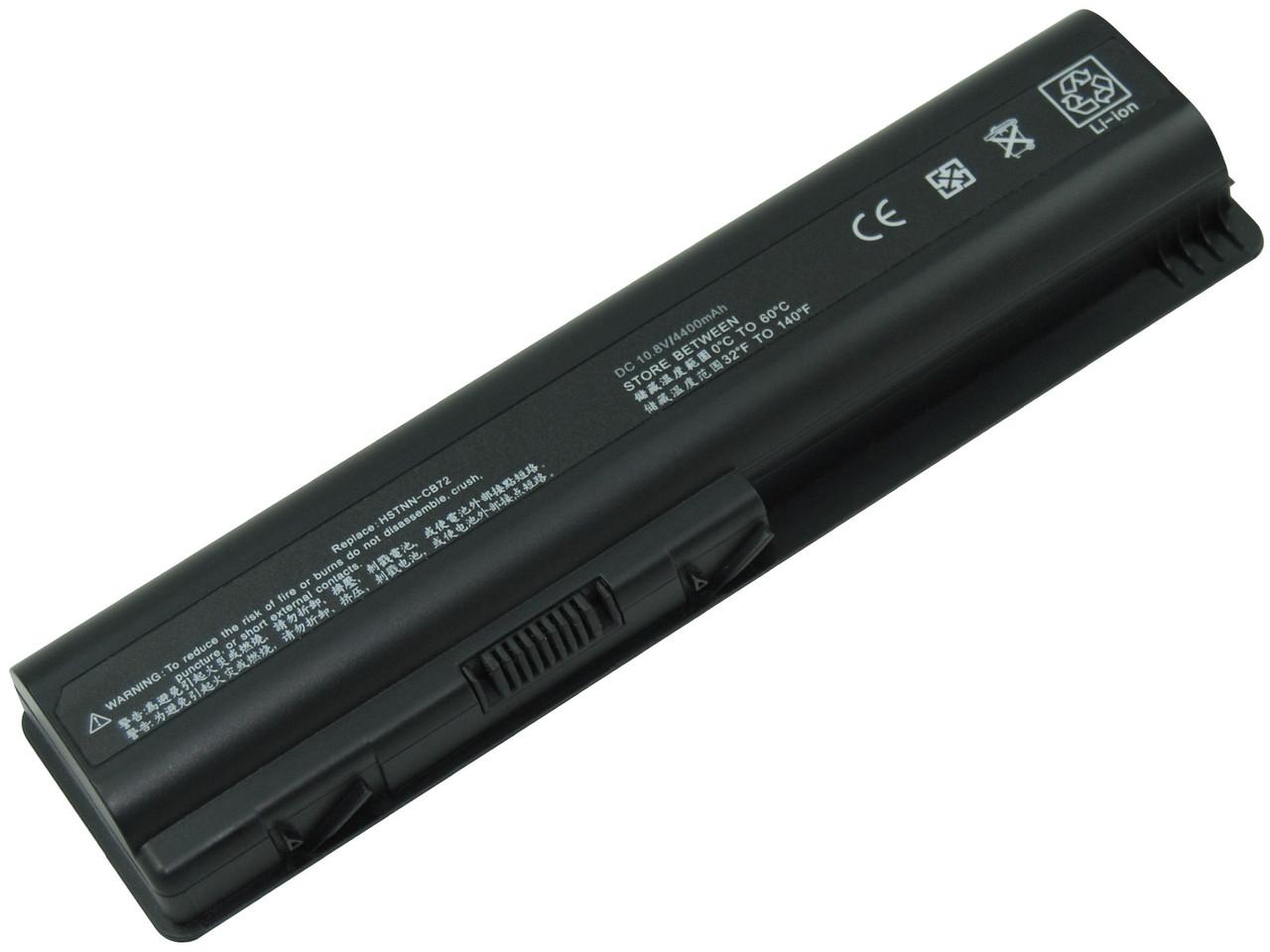 Аккумулятор для ноутбука HP 462889-761