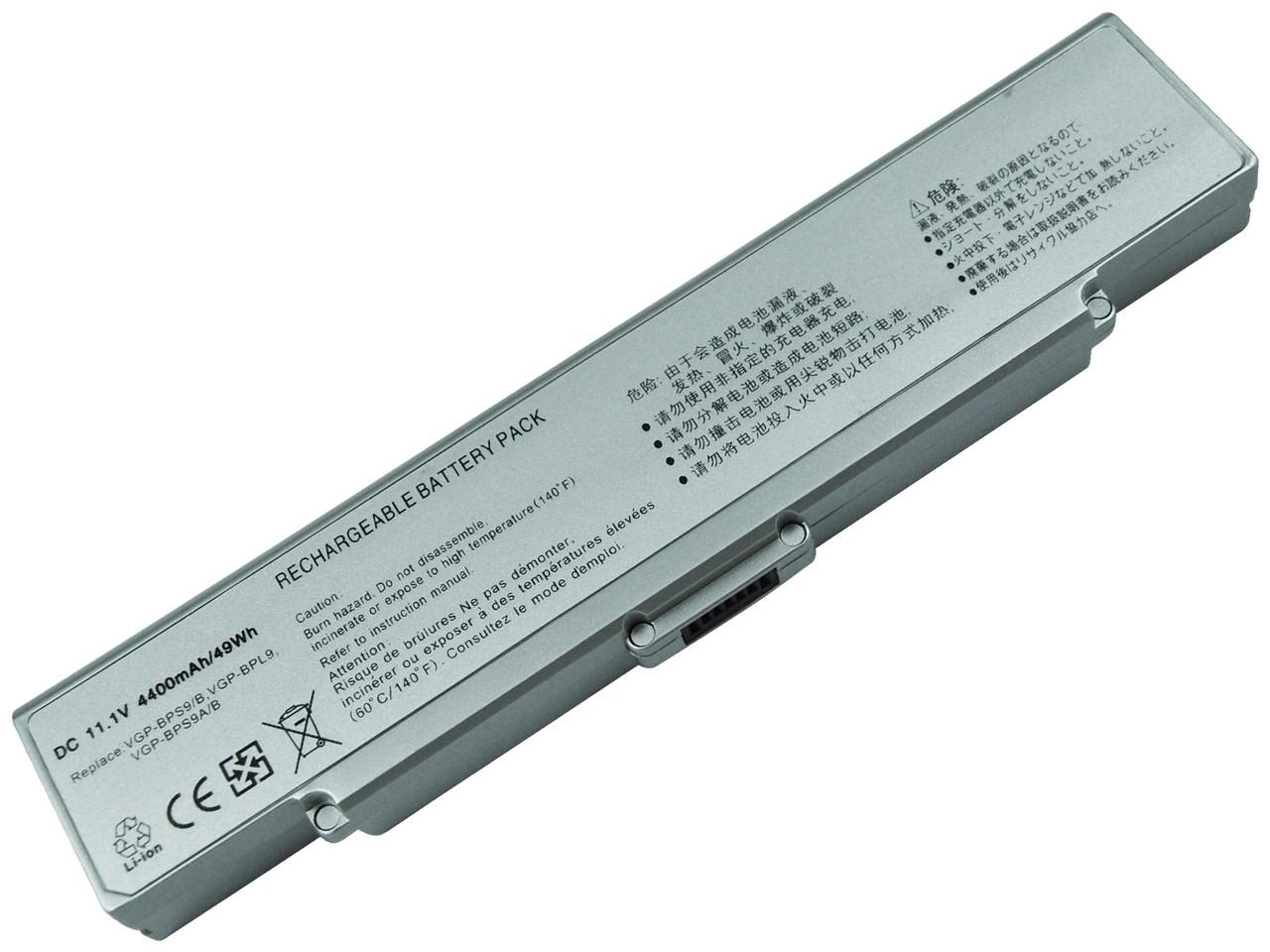 Аккумулятор для ноутбука Sony VGP-BPL9