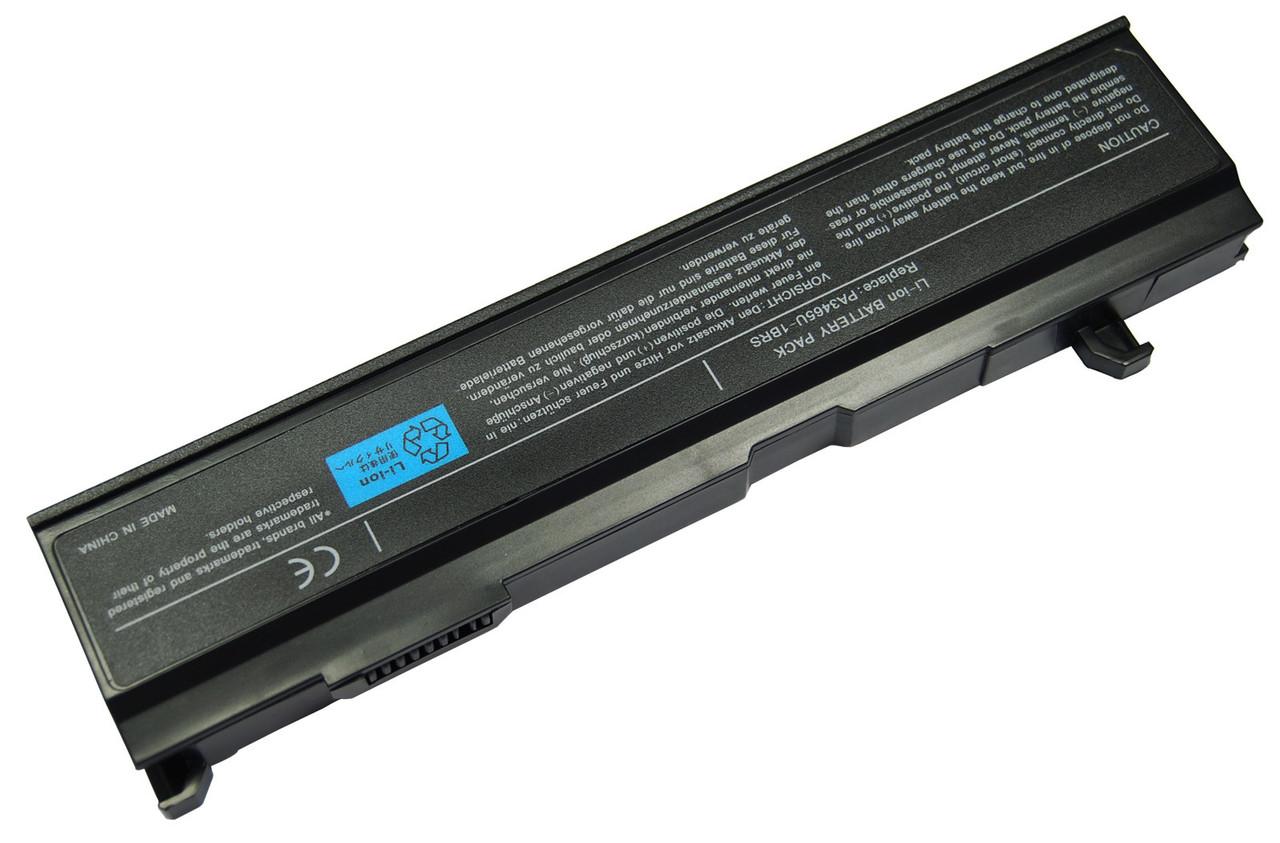 Аккумулятор для ноутбука Toshiba PABAS069