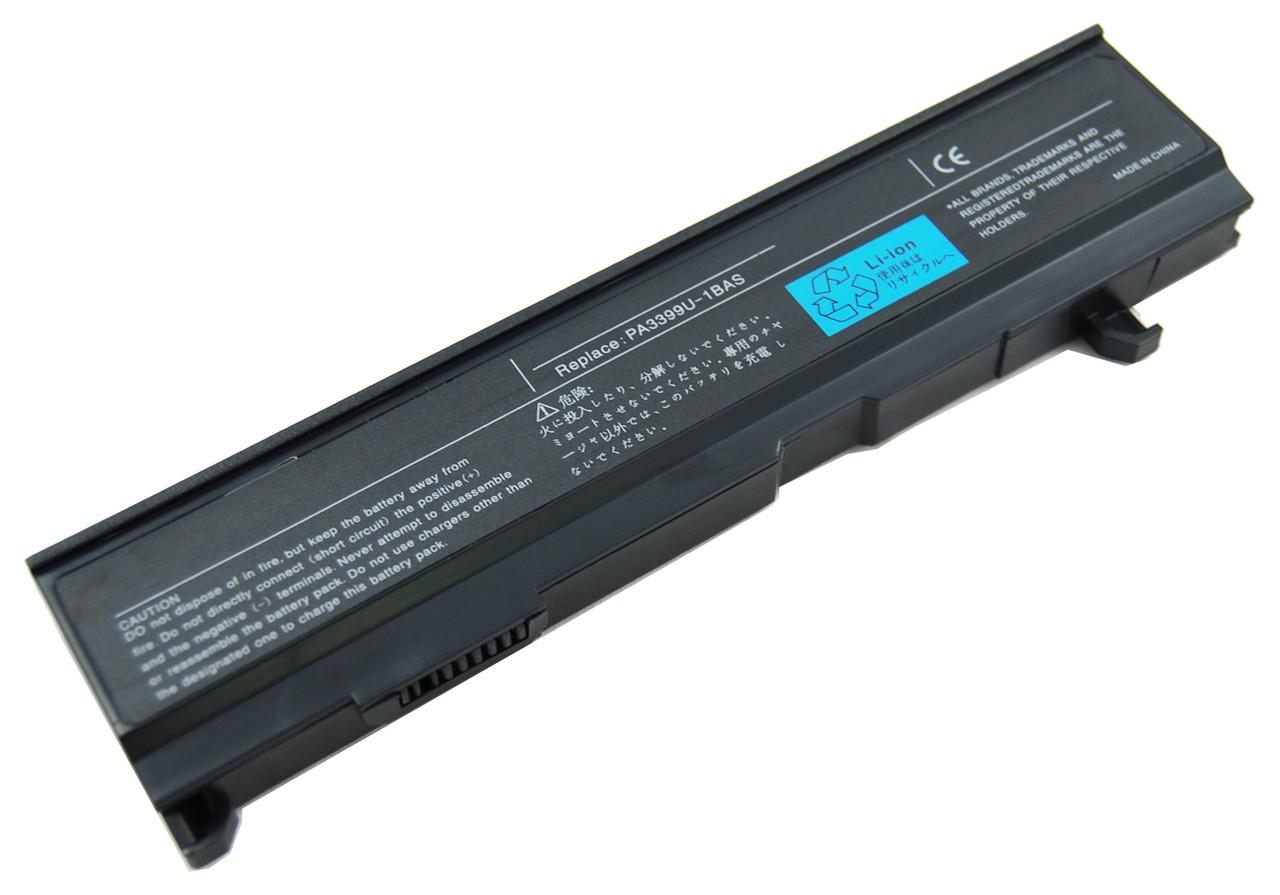 Аккумулятор для ноутбука Toshiba PA3399U-1BRS