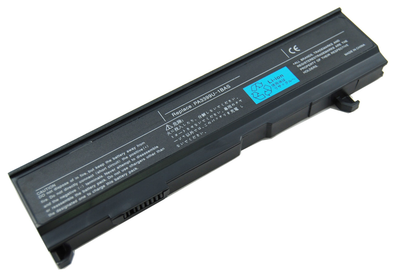 Аккумулятор для ноутбука Toshiba PA3400U-1BAS