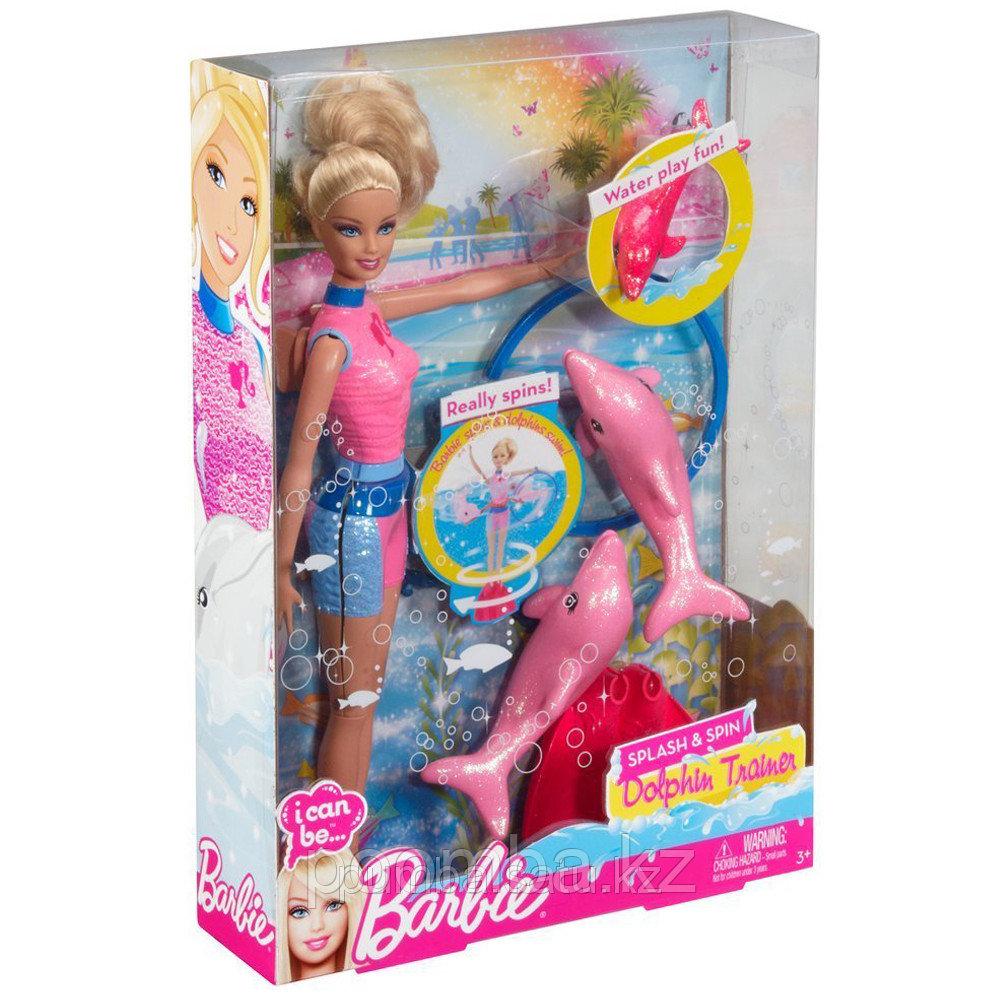 Барби - Дрессировщица дельфинов