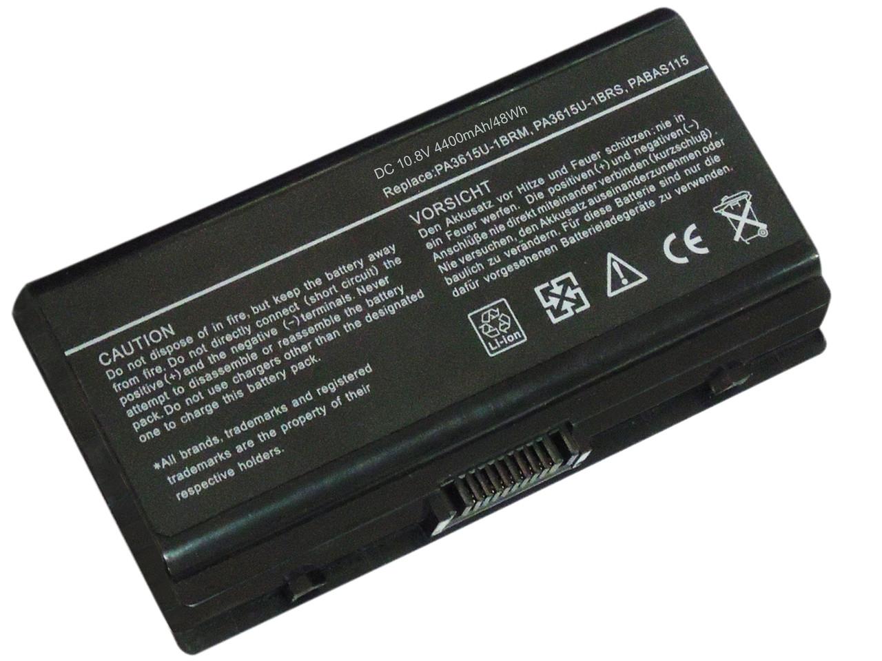 Аккумулятор для ноутбука Toshiba PABAS115
