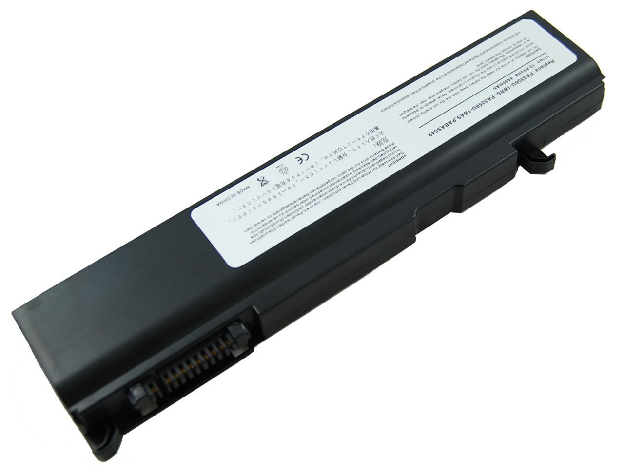 Аккумулятор для ноутбука Toshiba PA3456U-1BRS