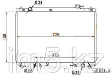 Радиатор TOYOTA HARRIER RX300 97-03