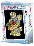 Картина из пайеток «Зайка», набор для творчества