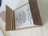 Пригласительное на свадьбу , фото 3