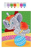 Аппликация из пайеток «Цирковой слон», набор для творчества, фото 1