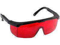 Очки защитные с регулируемыми по длине дужками Stayer