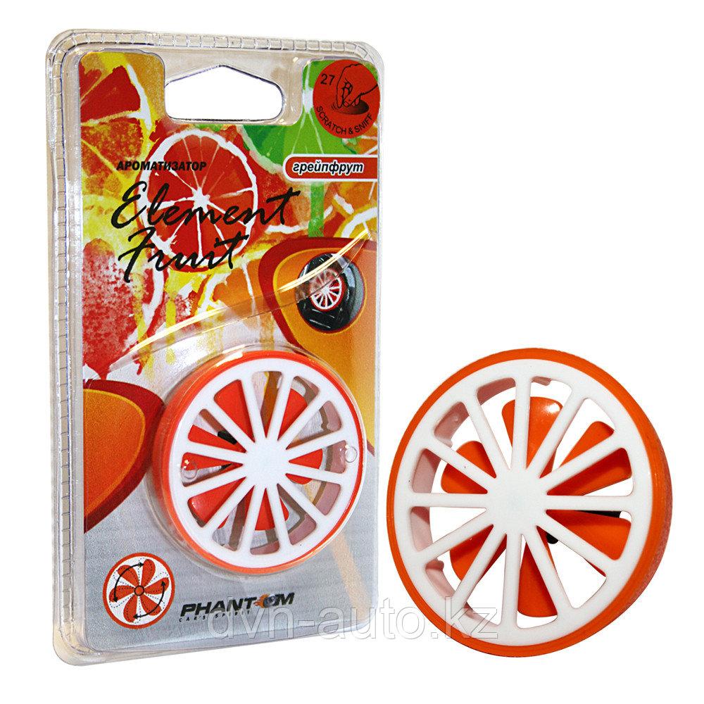 Ароматизатор Element fruit  грейпфрут PHANTOM РН3192 PH3193