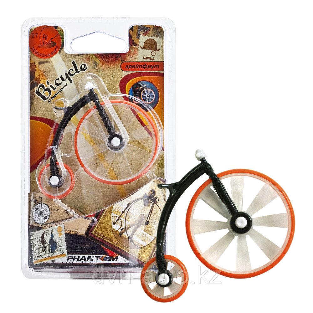 Ароматизатор Bicycle грейпфрут PHANTOM РН3256 PH3257 PH3258