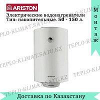 Водонагреватель электрический Ariston PRO R ABS 50 V