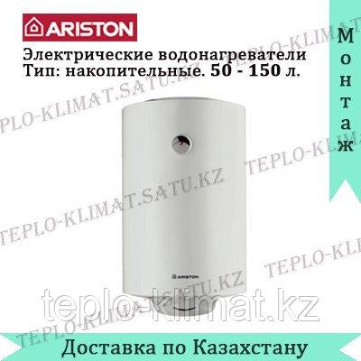 Водонагреватель Ariston PRO1 R ABS 80 V