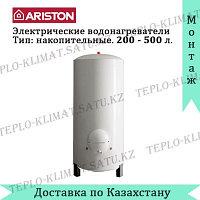 Водонагреватель Ariston ARI 200 STAB 570 THER MO VS EU
