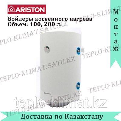 Бойлер косвенного нагрева Ariston PRO R 100 VTS 1,8K EU