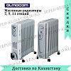 Масляный радиатор с вентилятором Almacom ORF-09Н
