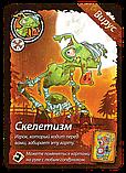 Настольная игра Свинтус. Зомби., фото 2