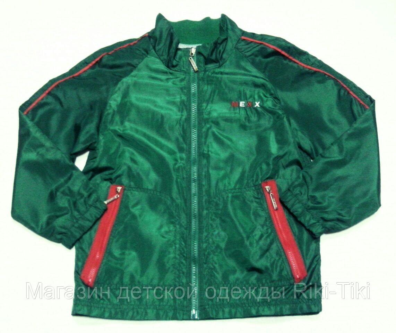Куртка ветровка для мльчика