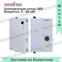 Электрический котел отопления Теплотех ЭВП - 18М