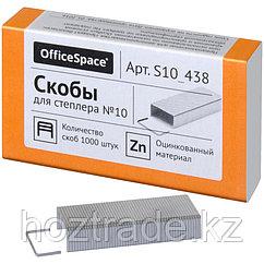 Скобы для степлера №10 OfficeSpace, оцинкованные 1000 шт
