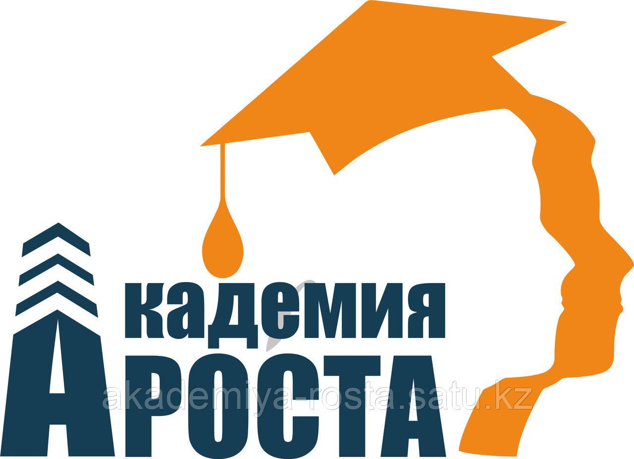 Бухгалтерские курсы от Азов до Баланса! - фото 1