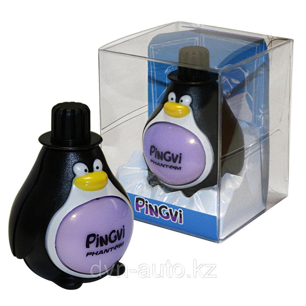 Ароматизатор PinGvi  ваниль PHANTOM PH3181 3182 3183