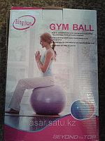Мяч для занятий гимнастикой GYM BALL