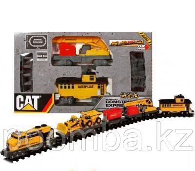 CAT Железная дорога большая, Строительная техника