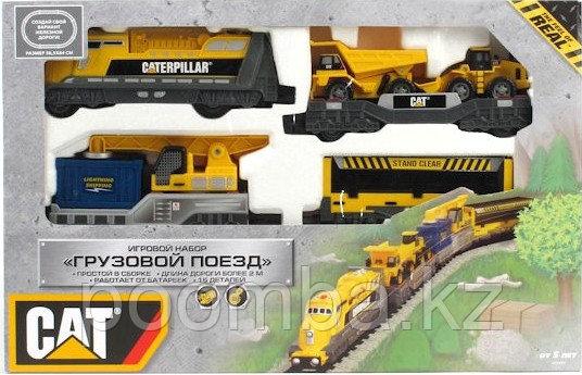 CAT Железная дорога малая, Строительня техника