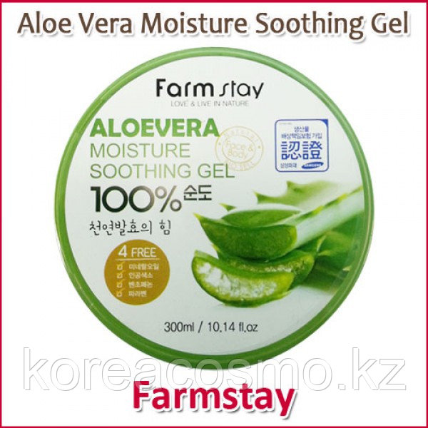 Гель Farmstay Moisture Soothing Gel Aloe 300ml
