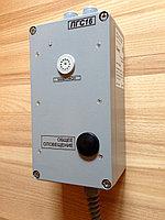 ПГС16-м.10 IP65 прибор громкоговорящей связи
