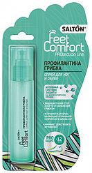 Спрей для ног и обуви SALTON Feet Comfort Профилактика грибка, 60 мл