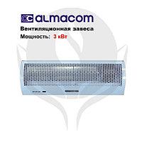 Воздушная завеса almacom АС-06J (60см)