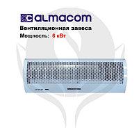 Воздушная завеса almacom АС-09J (90см)